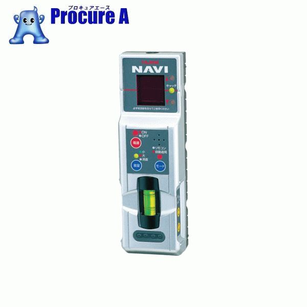 タジマ NAVI レーザーレシーバー2 NAVI-RCV2 ▼813-4824 (株)TJMデザイン