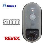 【あす楽】【送料無料】リーベックス/REVEXSDカード録画式センサーカメラSD1000/防犯/屋外/ストーカー/