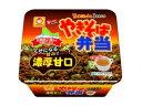 北海道限定 マルちゃん やきそば弁当 濃厚甘口