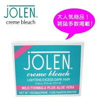 【送料無料】JOLENcreambleachジョレンクリームブリーチマイルドタイプ28gアロエ入り眉毛用脱色剤正規品