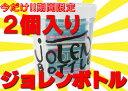 ☆日本正規品☆【即納・送料無料】JOLEN JAPAN ジョレンボトル...