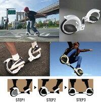【即納】■送料無料■BrooklynWorkshopJapanフリーライダースケートサイクルFreeriderSkatecycle【日本代理店正規品】エイトレンジャー2使用【ホワイト】