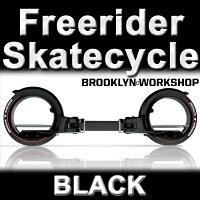 【2014年1月初旬入荷】【正規品】【送料無料】フリーライダースケートサイクルFreeriderSkatecycleめざましテレビで紹介された新感覚のスケボー☆日本正規代理店☆商品はBrooklynWorkshopJapanの正規品です