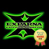 光るスノーボード「エクスパルナ」EXPARNAGLINTαスノーボード板size145150155SHININGBOARDS大光量のPOWERLED