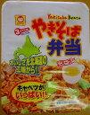 北海道限定 マルちゃん やきそば弁当 ソース味 - あさひやまストアー