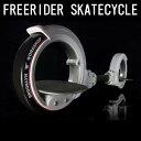 【5月末発送予定】 【正規品】 フリーライダー スケートサイクル Freerider Skatecycle めざま...