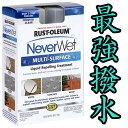 【最強撥水】 Never Wet ネバーウェット どんな水でも弾く魔法のスプレー アンビリバボーで紹介