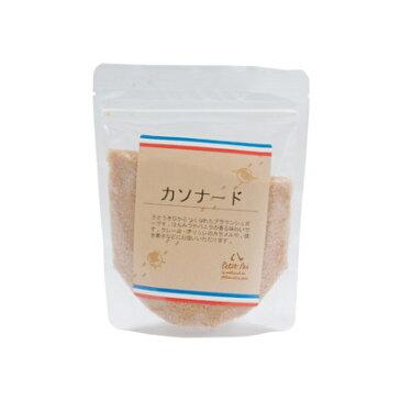 Petit Pas(プティパ) カソナード 250g 【製菓材料】