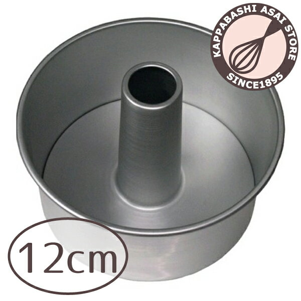 トールシフォンケーキ型17cm