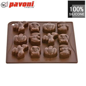 Pavoni(パヴォーニ) Choco-Ice Halloween チョコアイス ハロウィン 【ooo】