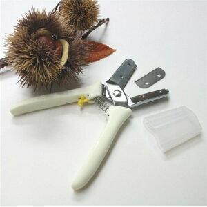 栗の皮むき専用ハサミ 生栗も茹で栗も簡単にむけます!栗くり坊主