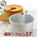 【まとめ買い10個セット品】ゴーベル 18-10タルトリング 824970 φ240mm【 ケーキ型 焼き型 タルト型 】 【厨房館】