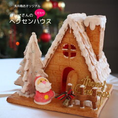 ヘクセンハウス/クッキーハウス/クリスマス/flan*さんのヘクセンハウス型紙を抜き型にしました...