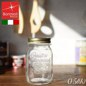 ボルミオリロッコ クアトロスタッジオーニジャー 0.5L(H)