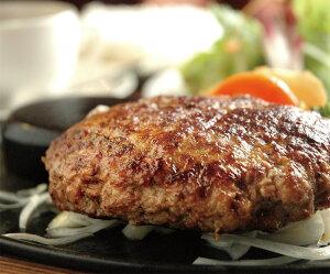 牛肉を小さな塊にして練り込みました。阿蘇あか牛ハンバーグ