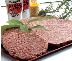牛肉を小さな塊にして練り込みました。創業以来進化しつづけたあさくまハンバーグ詰め合わせ