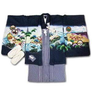 七五三 着物 袴 セット 鷹 宝づくし 濃藍 5歳 フルセット 五歳 5才 男児 はかま きもの 衣装 衣裳