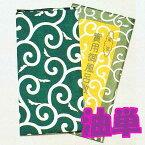 風呂敷 唐草 油単 緑 (s7339) ふろしき 風呂敷き ゆたん 土産 海外 日本 ギフト プレゼント 【お取り寄せ商品】