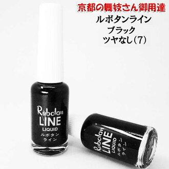 Close line «black shine without (7)»