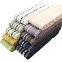 【ゆうパケットで送料無料】 (1点まで)紳士綿角帯≪献上≫日本製で抜群の締まり感 ゆかた帯 男物 メンズ きもの 着物 献上角帯