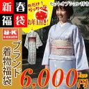 Fuku-y050031