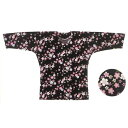 鯉口シャツ (m5796) 祭り 衣装 こいくち まつり 衣裳 【お取り寄せ商品 1点までメール便可】