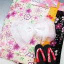 お子様ゆかた福袋≪撫子柄・3色・120サイズ 女の子用≫(子供用 浴衣 花柄 黒 黄 白)