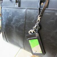 リール付きパスケースバックにかけやすいストラップ付きメンズレディース伸びる定期入れシンプル薄型ICカード
