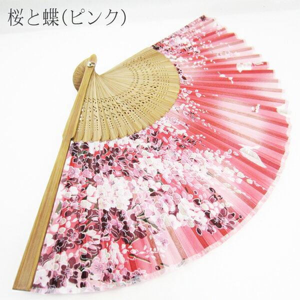 シルク扇子 和柄 花 龍 浮世絵 夏扇子 竹 男性用 女性用