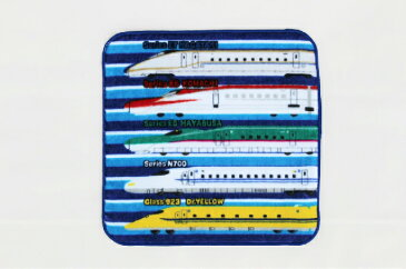 【メール便OK!】 新幹線 ミニタオル (N700系・ドクターイエロー・E5系はやぶさ・E6系こまち・E7系かがやき柄)電車グッズ・新幹線グッズプラレール好きのお子さまにも 【楽ギフ_包装】10P23Sep15