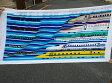 【送料無料】【宅配便のみ】 新幹線 子供用巻きタオル (ラップタオル) (N700系・ドクターイエロー・E5系はやぶさ・E6系こまち・E7系かがやき)約60×120cm新幹線グッズプラレール好きのお子さまに水泳教室に 【楽ギフ_包装】