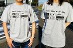 【メール便なら送料無料】【1枚までメール便OK!】 E351系 スーパーあずさ Tシャツ (大人用)2018年3月引退 記念【JR東日本商品化許諾済】電車・新幹線グッズ! 【楽ギフ_包装】10P23Sep15