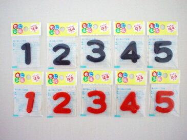 【メール便OK!】もじシール 「12345」 【楽ギフ_包装】05P10Jan15 02P25Mar11