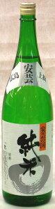 中国醸造 上撰 安芸の国 一代 純米 1800ml 瓶