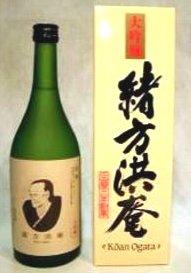 緒方酒造 大吟醸酒 緒方洪庵 720ml (化粧箱付き)