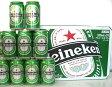 Heineken LAGAR BEER ハイネケン缶 350ml×24本