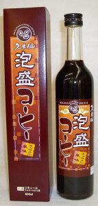 久米仙酒造 泡盛コーヒーリキュール久米仙 泡盛コーヒー 500ml