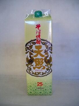 神楽酒造 そば焼酎 天照(てんしょう) 1800ml 紙パック