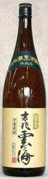 雲海酒造 そば焼酎 吉兆雲海 黒麹仕込み 1800ml 瓶