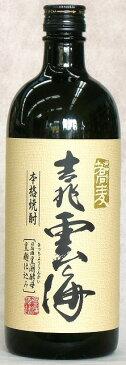 雲海酒造 そば焼酎 吉兆雲海 黒麹仕込み 720ml 瓶