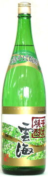 雲海酒造 そば焼酎 雲海 1800ml 瓶