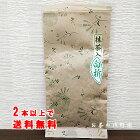 【送料無料】八女抹茶入折(かりがね、くき茶)100g