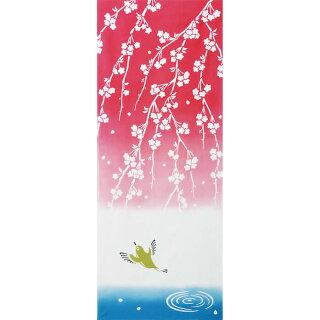 手ぬぐい「しだれ桜とメジロ」麻布十番麻の葉