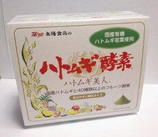 太陽食品ハトムギ酵素ハトムギ美人(2.5g×60包)10個セット【送料無料】