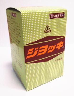 肝臓・腎臓・ジヨッキ 450錠ジョッキ・ホノミ漢方...