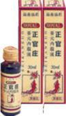 【第2類医薬品】正官庄参元内服液ロイヤル(30mL×40本)【10】:朝の目覚めショップ