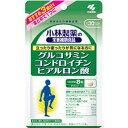 小林製薬 グルコサミン コンドロイチン ヒアルロン酸 240粒 3個セット【送料無料】