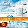 高純度珪素(ケイ素)濃縮液HyperUmoDK9500mL【送料無料】【10】