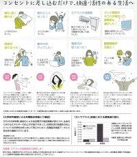 森修焼(しんしゅうやき)アーススタビライザーガンマプラス【送料無料】【10】