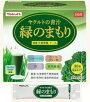 ヤクルトの青汁緑のまもり30袋3個セット【送料無料】